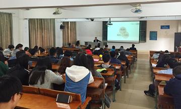 金蛛教育受邀给广东工商职业学院学子做专题讲座