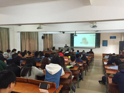 金蛛教育石老师受邀给广东工商职业学院学子作专题讲座