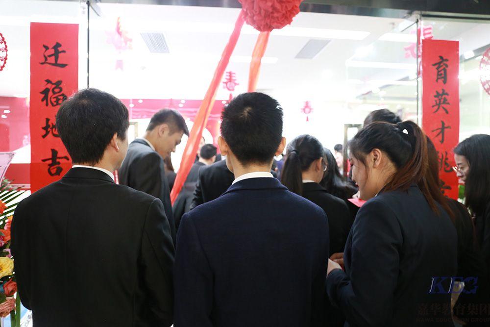祝贺北大青鸟深圳嘉华学校喜迁TCL大厦